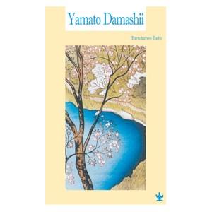 Yamato Damashii