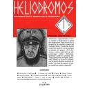 Heliodromos 22