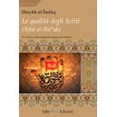 La qualità degli sciiti
