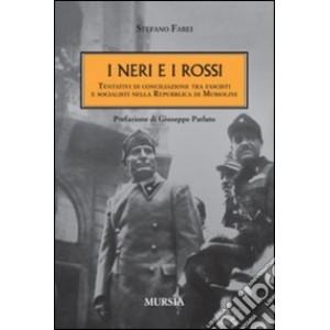 I Neri e I Rossi