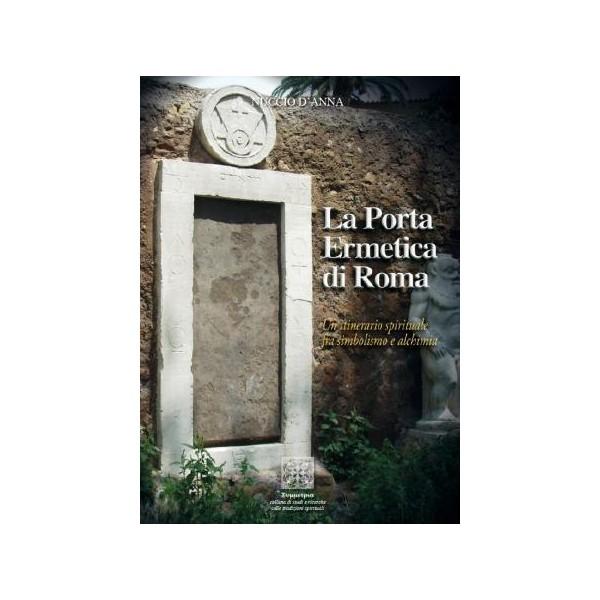 La porta ermetica di roma raido - Ikea roma porta di roma roma ...