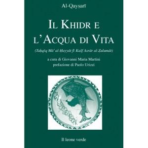 Il Khidr e l'Acqua di Vita