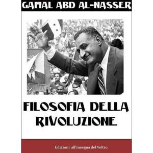 Filosofia della Rivoluzione