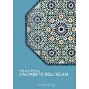 L'alfabeto dell'Islam