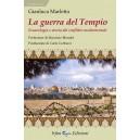 La Guerra del Tempio