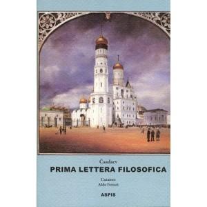Prima lettera filosofica