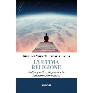 L'ultima religione