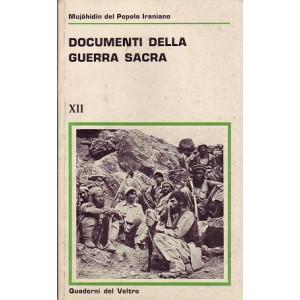 Documenti della guerra sacra