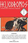 """""""Heliodromos"""" n.24 – Solstizio d'Inverno 2013"""