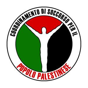 """Nasce il """"COORDINAMENTO DI SOCCORSO PER IL POPOLO PALESTINESE"""""""